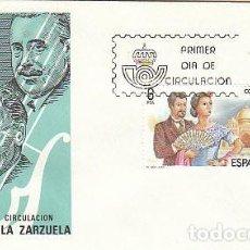 Sellos: EDIFIL 2762/3, PABLO LUNA Y SU ZARZUELA EL NIÑO JUDIO, PRIMER DIA DE 20-7-1984 SOBRE DEL SFC. Lote 151719356