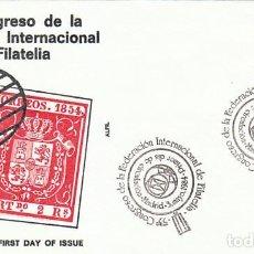 Sellos: EDIFIL 2755, CONGRESO DE FIP, FEDERACION INTERNACIONAL FILATELIA, PRIMER DIA ESPECIAL 3-5-1984 ALFIL. Lote 139993530