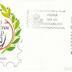 Sellos: EDIFIL 2755, CONGRESO DE LA FEDERACION INTERNACIONAL FILATELIA, 8-5-1984 SFC. Lote 139993898