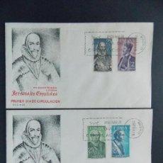Sellos: PESONAJES ESPAÑOLES - 1966 - COMPLETA EDIFIL 1705/08 - EN 2 SOBRES PRIMER DIA SFC... A283. Lote 140232390