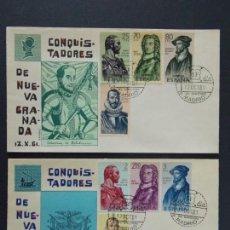 Sellos: FORJADORES DE AMERICA 1961 - COMPLETA EDIFIL 1374/81 - EN 2 SOBRES PRIMER DIA.. A288. Lote 140241066
