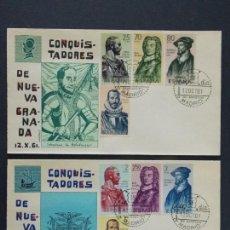 Sellos: FORJADORES DE AMERICA 1961 - COMPLETA EDIFIL 1374/81 - EN 2 SOBRES PRIMER DIA.. A289. Lote 140241990