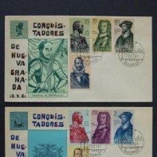 Sellos: FORJADORES DE AMERICA 1961 - COMPLETA EDIFIL 1374/81 - EN 2 SOBRES PRIMER DIA.. A290. Lote 140242210