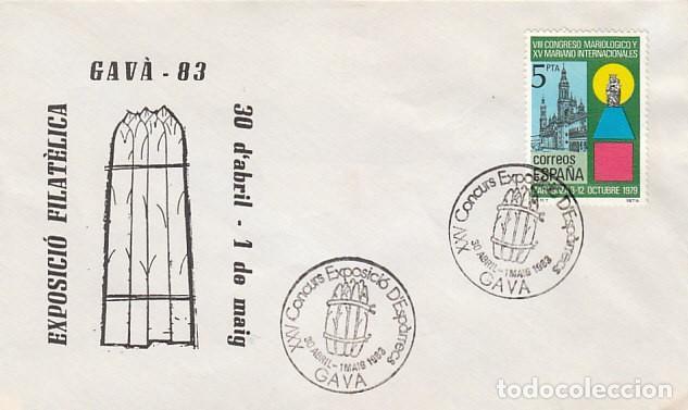 AÑO 1983, GAVA, CONCURSO EXPOSICION DE ESPARRAGOS EN GAVÁ, SOBRE DE LA EXPOSICION (Sellos - Historia Postal - Sello Español - Sobres Primer Día y Matasellos Especiales)