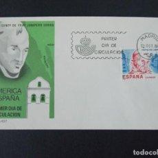 Sellos: AMERICA , ESPAÑA 1984 - EDIFIL 2775 COMPLETA - SOBRE PRIMER DIA SFC .. A312. Lote 140628622
