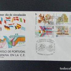 Sellos: INGRESO PORTUGAL Y ESPAÑA EN COMUNIDAD 1986 - EDIFIL 2825/28 COMPLETA - SOBRE PRIMER DIA SFC .. A314. Lote 140629142