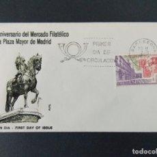Sellos: 50 ANIVERSARIO MERCADO FILATELICO 1977 - EDIFIL 2415 COMPLETA - SOBRE PRIMER DIA SFC .. A319. Lote 140630334