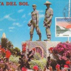 Sellos - EXPOSICION HISPANO-LUSO-GIBRALTAREÑA, ESTEPONA (MALAGA) 1987. MATASELLOS TARJETA. RARO ASI. - 28523984