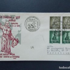 Sellos: III EXPOSICION DEL SELLO MISIONAL BARCELONA 1959 - SOBRE PRIMER DIA CIRCULADO- EDIFIL 1133/36.. A337. Lote 140752514