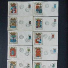 Sellos: ESCUDOS CAPITALES PROVINCIAS ESPAÑOLAS 1965, EN 12 SOBRES PRIMER DIA ,COMPLETA EDIFIL 1631/42 - A341. Lote 140753918