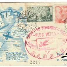 Sellos: SOBRE (MADRID 1951 A BUENOS AIRES), ALFIL, PLUS ULTRA: 1ª TRAVESÍA AÉREA DEL ATLÁNTICO SUR 1926. Lote 140909370