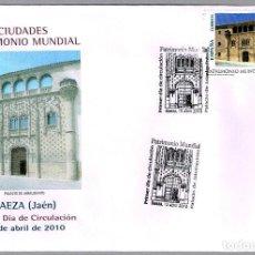 Sellos: MATASELLOS PRIMER DIA - CIUDADES PATRIMONIO MUNDIAL. BAEZA, JAEN, ANDALUCIA, 2010. Lote 141112314