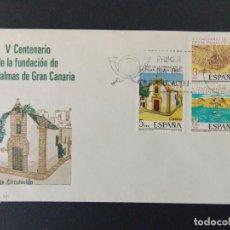 Sellos: V CENTENARIO FUNDACION LAS PALMAS GRAN CANARIA - EDIFIL 2477/79 COMPLETA -SOBRE PRIMER DIA SFC. A367. Lote 141246098
