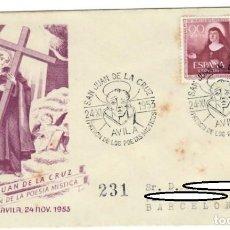 Sellos: SOBRE (ÁVILA 1953), ALFIL, POESÍA MÍSTICA: SAN JUAN DE LA CRUZ - PATRÓN DE LOS POETAS MÍSTICOS. Lote 141298466