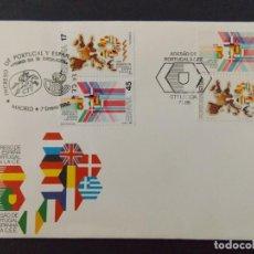 Sellos: SOBRE PRIMER DIA , INGRESO DE PORTUGAL Y ESPAÑA EN LA CE , 1986 - AÑO 1986 ... A391. Lote 141387082