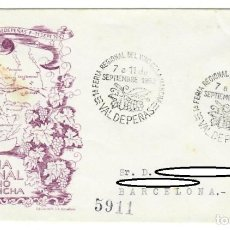 Sellos: SOBRE (VALDEPEÑAS 1952), ALFIL: I FERIA REGIONAL DEL VINO DE LA MANCHA. Lote 141462002