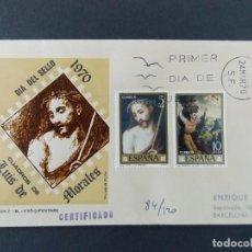 Sellos: DIA DEL SELLO - LUIS DE MORALES 1970 - EDIFIL 1970/1972 - EN SOBRE ILUSTRADO , CIRCULADO.. A415. Lote 141475110