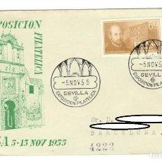 Sellos: SOBRE (SEVILLA 1955), ALFIL: II EXPOSICIÓN FILATÉLICA. Lote 141666290