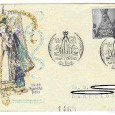 Sellos: SOBRE (1955), ALFIL, EDICIÓN OFICIAL DEL PATRONATO NACIONAL DEL MISTERIO DE ELCHE: MONUMENTO NACI... Lote 141715778