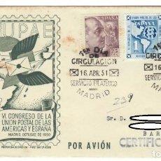 Sellos: SOBRE SPD (MADRID 1951), ALFIL: VI CONGRESO DE LA UNIÓN POSTAL DE LAS AMÉRICAS Y ESPAÑA - PRIMER DÍA. Lote 141751678