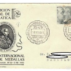 Sellos: SOBRE (MADRID 1951), ALFIL: EXPOSICIÓN DE MEDALLAS Y MONEDAS - II EXPOSICIÓN NACIONAL DE NUMISMÁTICA. Lote 141752258