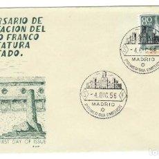 Sellos: SOBRE SPD (MADRID 1956), ALFIL: XX ANIVERSARIO DE LA EXALTACIÓN DEL CAUDILLO FRANCO A LA JEFATURA DE. Lote 141752982