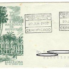 Sellos: SOBRE (BARCELONA 1952) ALFIL: XX FERIA OFICIAL E INTERNACIONAL DE MUESTRAS. Lote 141933534