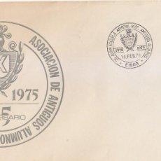 Sellos: CAZA ARMAS ANTIGUOS ALUMNOS ESCUELA ARMERIA, EIBAR (GUIPUZCOA) 1975. MATASELLOS EN RARO SOBRE. GMPM.. Lote 141940254