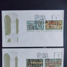 Sellos: PATRIMONIO DE LA HUMANIDAD, 1989 - EDIFIL 3038/41 COMPLETA, EN 2 SOBRES PRIMER DIA SFC... A540. Lote 142144374