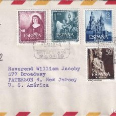 Sellos: EDIFIL 1130-1131 AÑO SANTO COMPOSTELANO 1954. CIRCULADO MADRID-NEW JERSEY 05-03-1954. LUJO.. Lote 142187714
