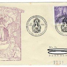 Sellos: SOBRE (FREGENAL DE LA SIERRA 1956), ALFIL: BODAS DE ORO CORONACIÓN DE NUESTRA SEÑORA DE LOS REMEDIOS. Lote 142507414