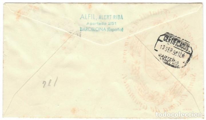 Sellos: Sobre (1958), Alfil: Inauguración ferrocarril Madrid-Coruña por Zamora - Puebla de Sanabria (1952) - - Foto 2 - 142650322