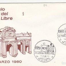 Sellos: 1980 MADRID - EXPO OCIO. FERIA TIEMPO LIBRE - SOBRE ALFIL CON MATASELLOS . Lote 142996392