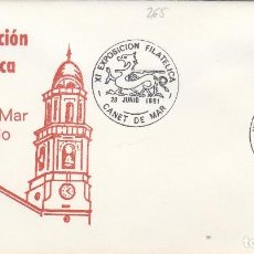 Sellos: 1981 CANET DE MAR ( BARCELONA ) - XI EXPOSICIÓN FILATELICA - SOBRE ALFIL. Lote 142897218