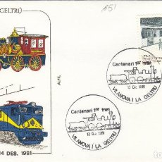 Sellos: 1981 VILANOVA I LA GELTRU ( BARCELONA ) - CENTENARIO LLEGADA TREN ARRIBADA TRENES - SOBRE ALFIL. Lote 142931106