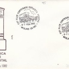 Sellos: 1982 MOLIN DE REI ( BARCELONA ) - EXPOSICIÓN FILATÉLICA CENTENARIO ESTAFETA POSTAL - SOBRE ALFIL. Lote 142959890