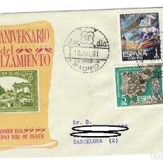 Sellos: SOBRE SPD (MADRID 1961), ALFIL: PRIMER DÍA DE EMISIÓN - XXV ANIVERSARIO DEL ALZAMIENTO. Lote 142977530