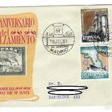 Sellos: SOBRE SPD (MADRID 1961), ALFIL: PRIMER DÍA DE EMISIÓN - XXV ANIVERSARIO DEL ALZAMIENTO. Lote 142978122