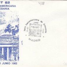 Sellos: 1982 MADRID - FIBART 82 , FERIA IBEROAMERICANA DE ARTESANIA - SOBRE ALFIL . Lote 143000850