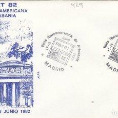 Sellos: 1982 MADRID - FIBART 82 , FERIA IBEROAMERICANA DE ARTESANIA - SOBRE ALFIL . Lote 143000862