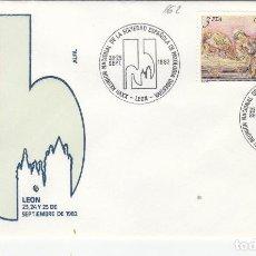 Timbres: 1982 LEÓN - XXVII REUNION SOCIEDAD PATOLOGIA DIGESTIVA , MEDICINA - SOBRE ALFIL . Lote 143032570