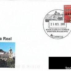 Sellos: ESPAÑA. MATASELLOS ESPECIAL. RUTA DE LOS CASTILLOS Y LAS BATALLAS. ALCALA LA REAL. 2018. Lote 143079078
