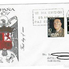 Sellos: SOBRE SPD (MADRID 1964), ALFIL: PRIMER DÍA EMISIÓN - ESPAÑA DE HOY ESCUDO PRECONSTITUCIONAL. Lote 143163698