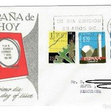 Sellos: SOBRE SPD (MADRID 1964), ALFIL: PRIMER DÍA EMISIÓN - ESPAÑA DE HOY, PLAN DE DESARROLLO ECONÓMICO Y S. Lote 143163910