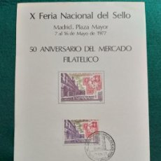 Sellos: EDIFIL 2415. X FERIA NACIONAL DEL SELLO. PLAZA MAYOR DE MADRID 7 AL 16 DE MAYO 1977. HOJA F.M.N.T. Lote 143169222