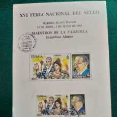 Sellos: MAESTROS DE LA ZARZUELA XVI FERIA NACIONAL SELLO MADRID 1983. EDIFIL 2697, 2698. FRANCISCO ALONSO. Lote 143171454