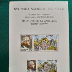 Sellos: MAESTROS DE LA ZARZUELA XVI FERIA NACIONAL SELLO MADRID 1983. EDIFIL 2699, 2700. JACINTO GUERRERO. Lote 143171918