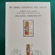 Sellos: HOJA RECUERDO XV FERIA NACIONAL DEL SELLO MADRID, 1982. EDIFIL 2649. AÑO SANTO COMPOSTELANO.. Lote 143172430