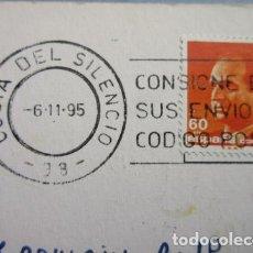 Sellos: MATASELLOS COSTA DEL SILENCIO 1995 SOBRE POSTAL DE TENERIFE LOS CRISTIANOS. Lote 143256034