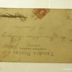 Sellos: CARTERIA PORCIA SOBRE POSTAL SEVILLA ANTERIOR A 1910. Lote 143310586